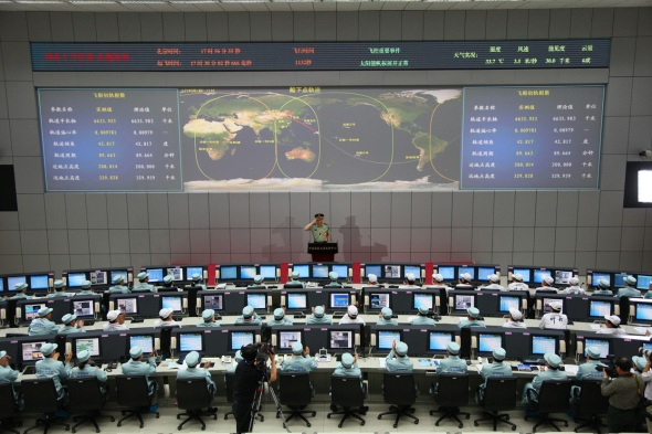With China's space program on the rise and its film market second only to the United States, the premise of  First World is more commercial.